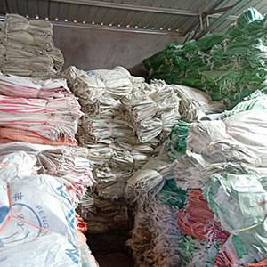 70公斤豆粕袋