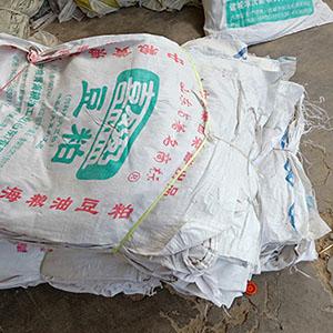 50公斤豆粕袋